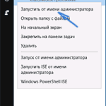 Менеджер пакетов PackageManagement (OneGet) в Windows 10
