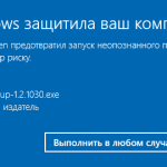 Эмулятор Android для Windows Koplayer