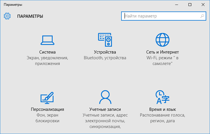 Стоит ли устанавливать Windows 10 (3)
