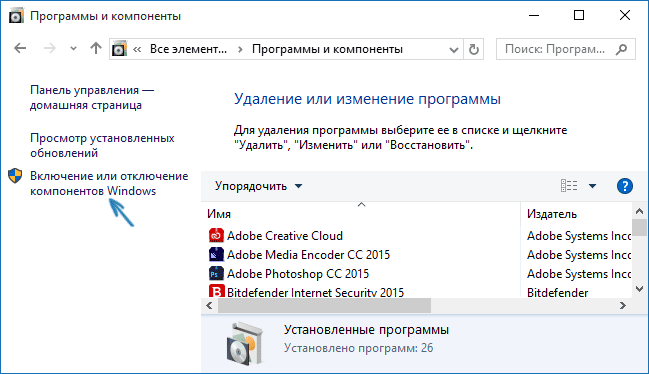 .NET Framework 3.5 и 4.5 для Windows 10 (1)