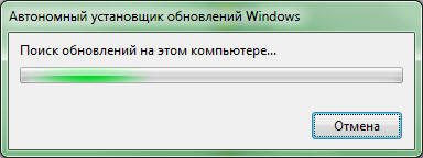 запустить на выполнение файл windows 6.1-kb958559-platform.msu