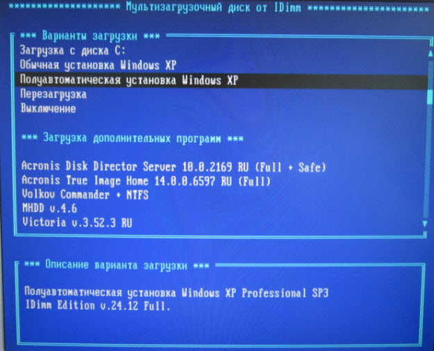 Boot recovery for windows xp