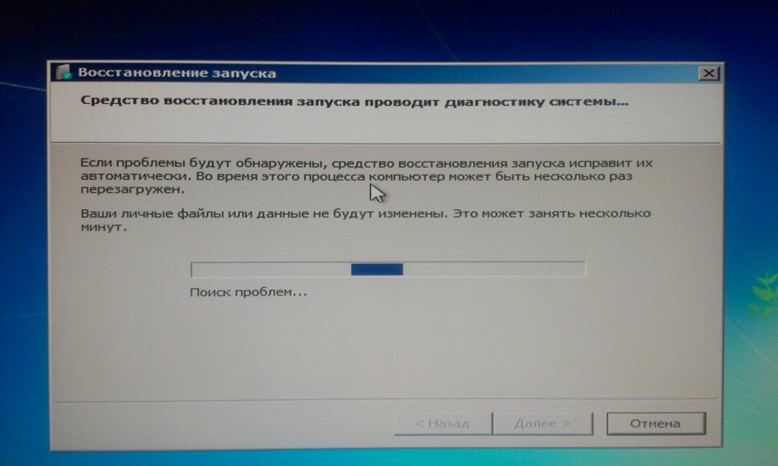 System restore failed to extract the file windows 7