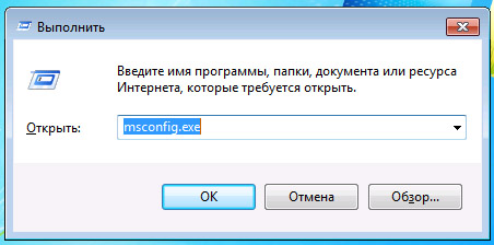 запуск maconfig в windows 7